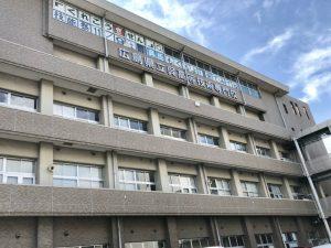 広島県立呉高等技術専門校